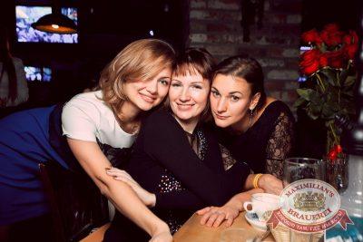 «Дыхание ночи»: Dj Baur (Москва), 8 октября 2016 - Ресторан «Максимилианс» Тюмень - 11