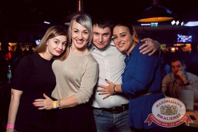 «Дыхание ночи»: Dj Baur (Москва), 8 октября 2016 - Ресторан «Максимилианс» Тюмень - 14