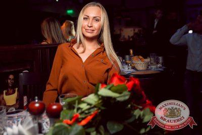 «Дыхание ночи»: Dj Baur (Москва), 8 октября 2016 - Ресторан «Максимилианс» Тюмень - 18