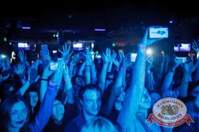 Танцы по-русски: группа «Отпетые мошенники» и золотой состав группы «Стрелки», 13 октября 2016 - Ресторан «Максимилианс» Тюмень - 19