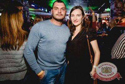 «Дыхание ночи»: Dj  Fenix (Москва), 22 октября 2016 - Ресторан «Максимилианс» Тюмень - 11