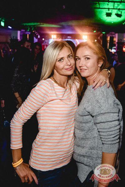 «Дыхание ночи»: Dj  Fenix (Москва), 22 октября 2016 - Ресторан «Максимилианс» Тюмень - 12