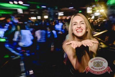 «Дыхание ночи»: Dj  Fenix (Москва), 22 октября 2016 - Ресторан «Максимилианс» Тюмень - 14