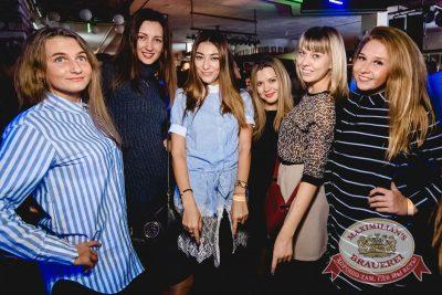 «Дыхание ночи»: Dj  Fenix (Москва), 22 октября 2016 - Ресторан «Максимилианс» Тюмень - 16