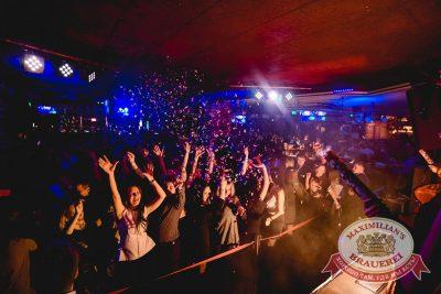 «Дыхание ночи»: Dj  Fenix (Москва), 22 октября 2016 - Ресторан «Максимилианс» Тюмень - 17