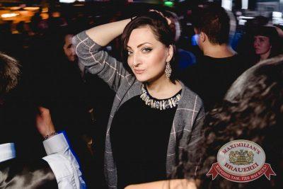 «Дыхание ночи»: Dj  Fenix (Москва), 22 октября 2016 - Ресторан «Максимилианс» Тюмень - 18
