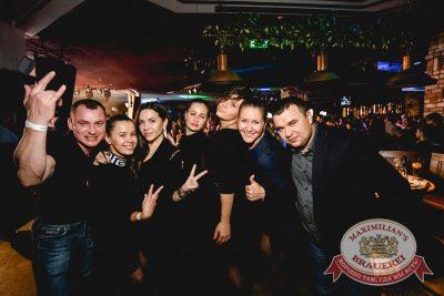 «Дыхание ночи»: Dj  Fenix (Москва), 22 октября 2016 - Ресторан «Максимилианс» Тюмень - 23