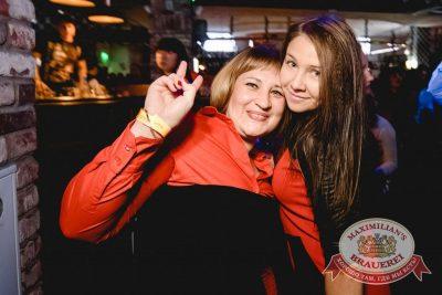 «Дыхание ночи»: Dj  Fenix (Москва), 22 октября 2016 - Ресторан «Максимилианс» Тюмень - 24