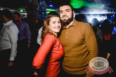 «Дыхание ночи»: Dj  Fenix (Москва), 22 октября 2016 - Ресторан «Максимилианс» Тюмень - 25
