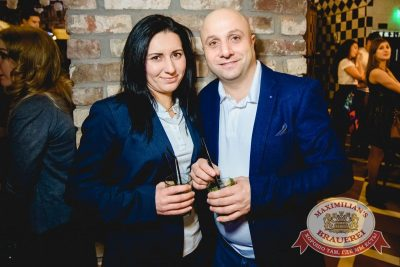 «Дыхание ночи»: Dj  Fenix (Москва), 22 октября 2016 - Ресторан «Максимилианс» Тюмень - 26