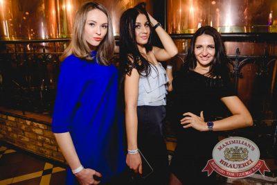 «Дыхание ночи»: Dj  Fenix (Москва), 22 октября 2016 - Ресторан «Максимилианс» Тюмень - 29
