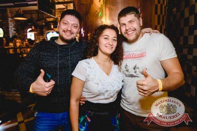 «Дыхание ночи»: Dj  Fenix (Москва), 22 октября 2016 - Ресторан «Максимилианс» Тюмень - 30