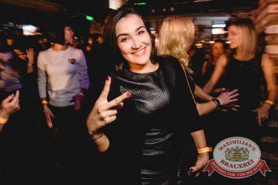 «Дыхание ночи»: Dj  Fenix (Москва), 22 октября 2016 - Ресторан «Максимилианс» Тюмень - 6