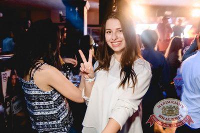«Дыхание ночи»: Dj  Fenix (Москва), 22 октября 2016 - Ресторан «Максимилианс» Тюмень - 7