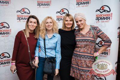 Quest Pistols Show, 27 октября 2016 - Ресторан «Максимилианс» Тюмень - 12