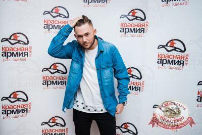 Quest Pistols Show, 27 октября 2016 - Ресторан «Максимилианс» Тюмень - 19