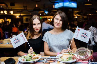 Quest Pistols Show, 27 октября 2016 - Ресторан «Максимилианс» Тюмень - 21