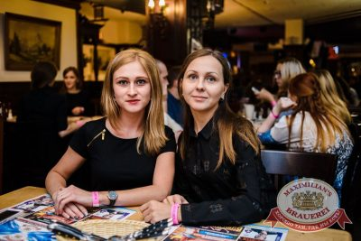 Quest Pistols Show, 27 октября 2016 - Ресторан «Максимилианс» Тюмень - 33