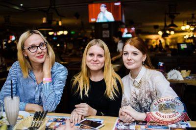 Quest Pistols Show, 27 октября 2016 - Ресторан «Максимилианс» Тюмень - 35