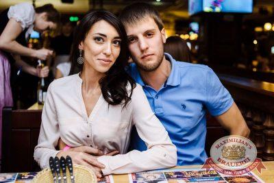 Quest Pistols Show, 27 октября 2016 - Ресторан «Максимилианс» Тюмень - 40