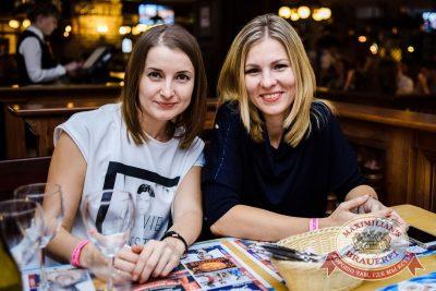Quest Pistols Show, 27 октября 2016 - Ресторан «Максимилианс» Тюмень - 42