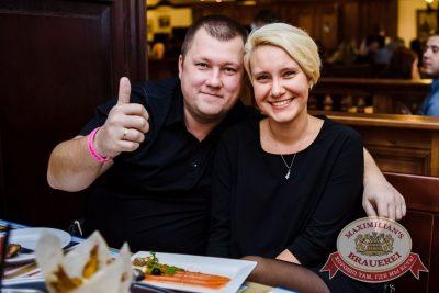 Quest Pistols Show, 27 октября 2016 - Ресторан «Максимилианс» Тюмень - 44