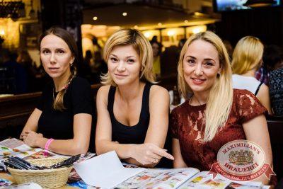 Quest Pistols Show, 27 октября 2016 - Ресторан «Максимилианс» Тюмень - 45