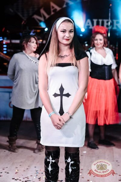 Halloween, 28 октября 2016 - Ресторан «Максимилианс» Тюмень - 14