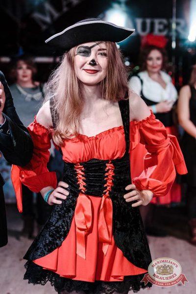 Halloween, 28 октября 2016 - Ресторан «Максимилианс» Тюмень - 16