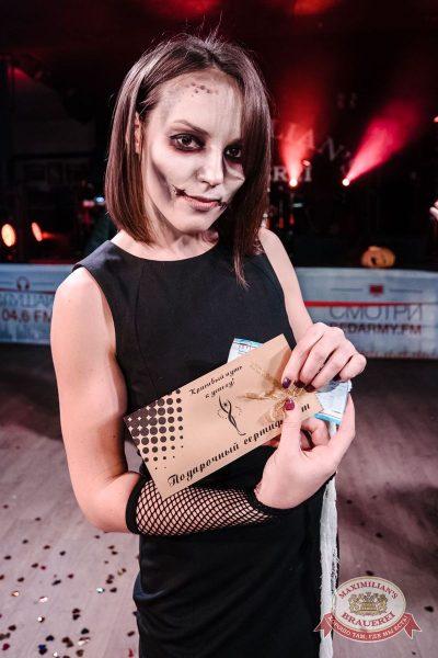 Halloween, 28 октября 2016 - Ресторан «Максимилианс» Тюмень - 17