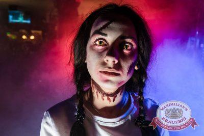 Halloween, 28 октября 2016 - Ресторан «Максимилианс» Тюмень - 2