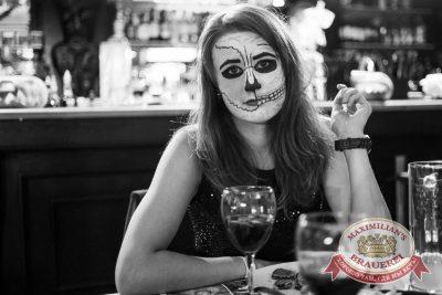 Halloween, 28 октября 2016 - Ресторан «Максимилианс» Тюмень - 32