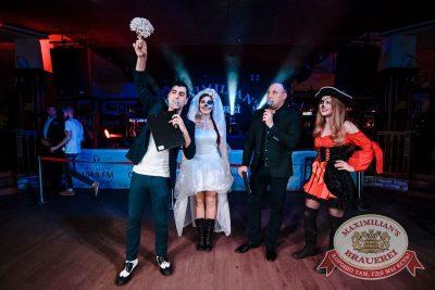 Halloween, 28 октября 2016 - Ресторан «Максимилианс» Тюмень - 34