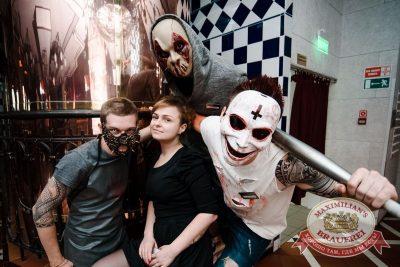Halloween, 28 октября 2016 - Ресторан «Максимилианс» Тюмень - 37