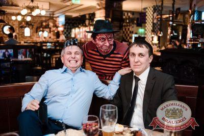 Halloween, 28 октября 2016 - Ресторан «Максимилианс» Тюмень - 39