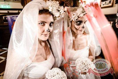 Halloween, 28 октября 2016 - Ресторан «Максимилианс» Тюмень - 4