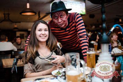 Halloween, 28 октября 2016 - Ресторан «Максимилианс» Тюмень - 41