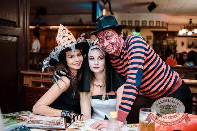 Halloween, 28 октября 2016 - Ресторан «Максимилианс» Тюмень - 42