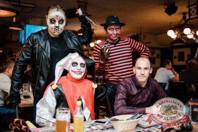 Halloween, 28 октября 2016 - Ресторан «Максимилианс» Тюмень - 43