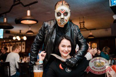 Halloween, 28 октября 2016 - Ресторан «Максимилианс» Тюмень - 44