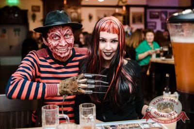 Halloween, 28 октября 2016 - Ресторан «Максимилианс» Тюмень - 45