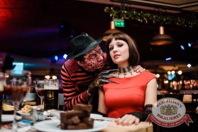 Halloween, 28 октября 2016 - Ресторан «Максимилианс» Тюмень - 46