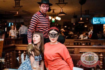 Halloween, 28 октября 2016 - Ресторан «Максимилианс» Тюмень - 47