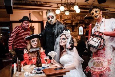 Halloween, 28 октября 2016 - Ресторан «Максимилианс» Тюмень - 48