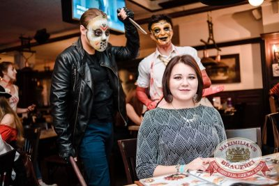 Halloween, 28 октября 2016 - Ресторан «Максимилианс» Тюмень - 49