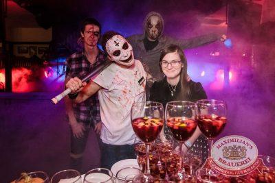Halloween, 28 октября 2016 - Ресторан «Максимилианс» Тюмень - 5