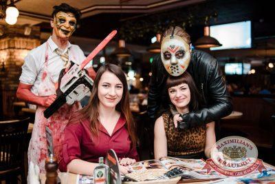 Halloween, 28 октября 2016 - Ресторан «Максимилианс» Тюмень - 50