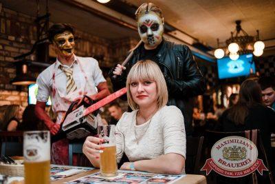 Halloween, 28 октября 2016 - Ресторан «Максимилианс» Тюмень - 53