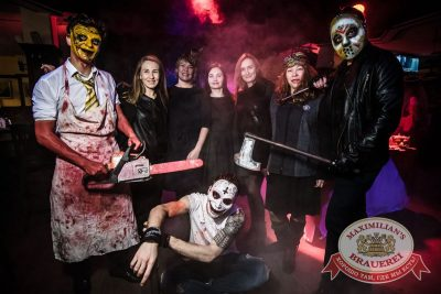 Halloween, 28 октября 2016 - Ресторан «Максимилианс» Тюмень - 55