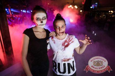 Halloween, 28 октября 2016 - Ресторан «Максимилианс» Тюмень - 59